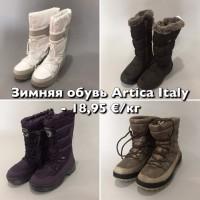 Сток обувь / Зимняя обувь Италия / Обувь оптом