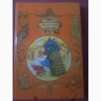 Книга Волшебная полочка сказок