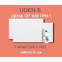 Инфракрасный Экономный Теплый плинтус (Uden 150) UDEN-S Обогреватель