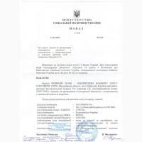 Требуются спасатели на летний сезон в Болгарию! С опытом и без