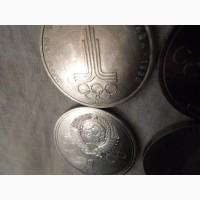 Монеты Олимпийские игры ХХII 1980 г
