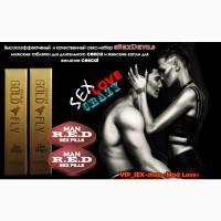Новый набор для сногсшибательного секса «SexDevil» для женщин и мужчин