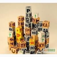 Кубики Зайцева на русском языке собранные