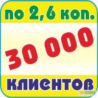 INTERPOL новая интернет-полиграфия на левом берегу Киева