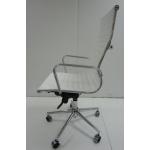 Офисные кресла Алабама Высокое (кресло Alabama Hight) купить Киеве, Алабама