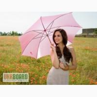 Купить зонт женский