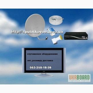Продам спутниковую тарелку в Северодонецке качественное спутниковое оборудование