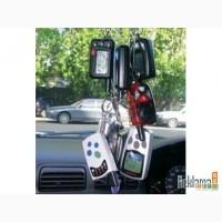 Установка автосигнализации / разблокировка автосигнализации
