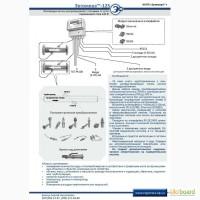 Водосчетчик ультразвуковой расходомер