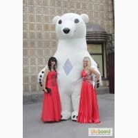 Закажите ростовую куклу Белый медведь на корпоративный праздник