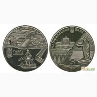 Монета 5 гривен 2014 Украина - 220 лет г. Одессе