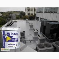 Жидкая кровельная резина ISAVAL Антиготерас Экстрим 0.75л-гидроизоляция крыш, швов, стыков