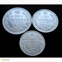 20, 15.10 копеек 1914г.Серебро.Оригинал