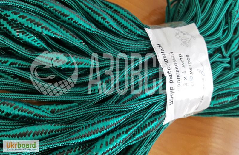 поплавочный шнур для сетей