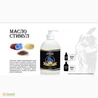 Масло Стимул для собак ТМ Home Food 100мл
