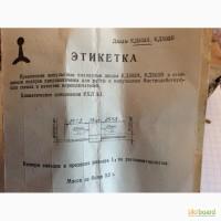 Диоды КД503А
