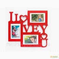 Деревянная мультирамка-фоторамка I LOVE YOU для 3 фотографий красная