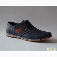 Туфли для мальчика Paliament арт.D5207-1 blue с 36-41 р