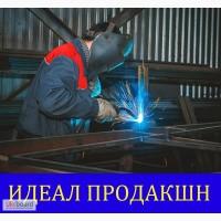 Сварочные работы, кованые изделия Одесса
