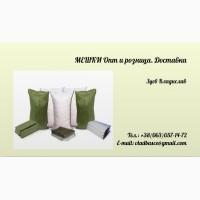 Мешки полипропиленовые 90x55 зеленые и белые