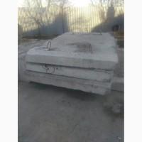 Плита дорожная новая 3000*1700 мм. 4 штуки, Блок фундаментный ФБС 5, 9 шт; Ирпень