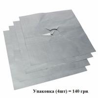 Защитные накладки для газовой плиты