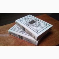 Продам собрание сочинений Г. Флобера в 2-х томах