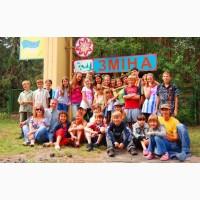 Лагерь Смена Клавдиево Киневская область: Летний детский Лагерь Цены Путевки Купить
