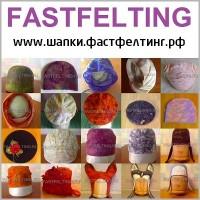 Валяные шерстяные шапочки шапки снуды в Самаре