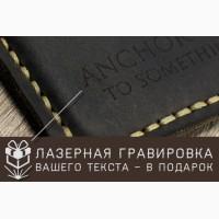Мужской кошелёк - Гравировка в подарок! Кожаный Портмоне, бумажник