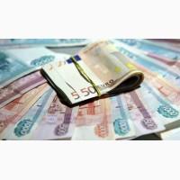 Оформить займ без залога на карту до 275000 грн