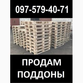 Продам Поддоны Деревянные Украина. Киев купить поддон облегченный недорого