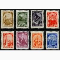 Дорого куплю почтовые марки