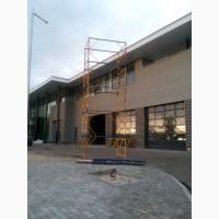 Тура для строительных работ 1, 2х2 (4+1 этажность) Вышка