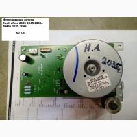 Мотор привода для МФУ копиров Ricoh Gestetner 1035 2035 1045 2045 3035 3045 MP4500 MP3500