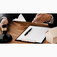 Юридические услуги. Документы на развод
