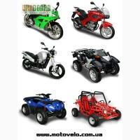 Продажа мопедов, мотоциклов, квадроциклов, багги - Stinger, Viper