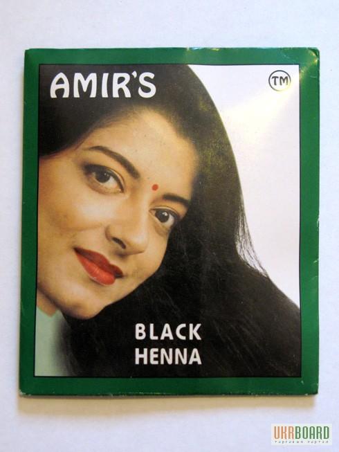 Теги хна купить индийская хна