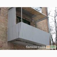 Балконы - наши, окна - Ваши! Вынос, крыша, обшивка. Киев