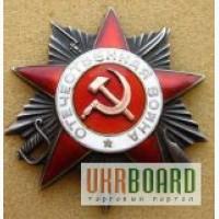 Куплю медали ордена СССР значки в Одессе