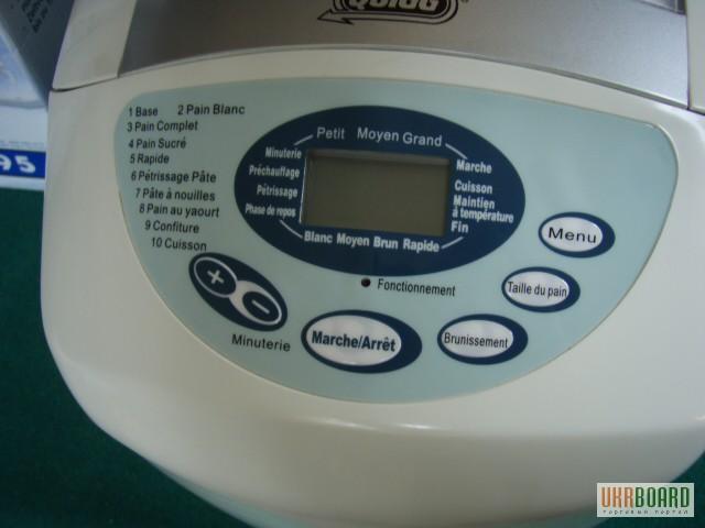 микроволновая печь medion md 15501 инструкция