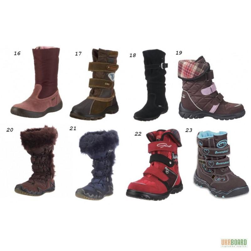 Зимняя обувь для девочек - ещё одно тому подтверждение, поэтому не проходите мимо приглядитесь