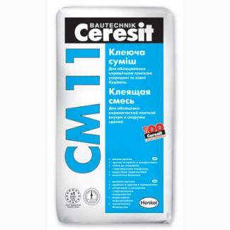 Клей для плитки Ceresit СМ-11 и стройматериалы цена купить в Киев