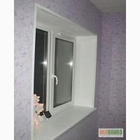 Дешевые металлопластиковые окна Киев, недорогие металлопластиковые окна Киев, окна Киев