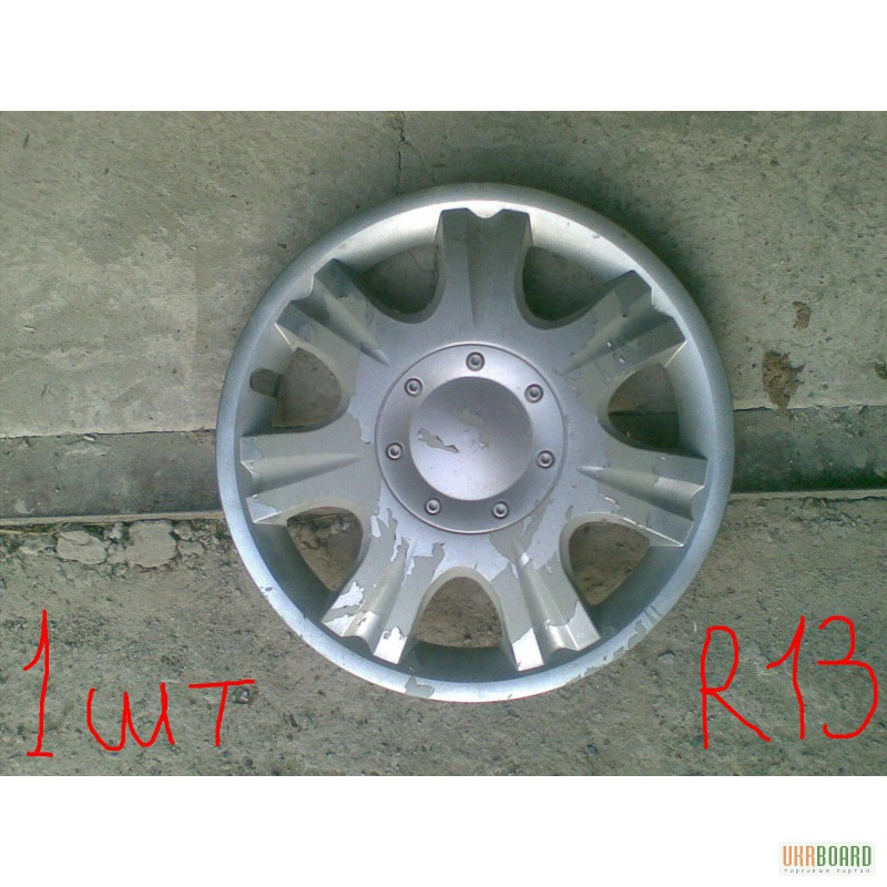 Колпаки автомобильные r13 r14