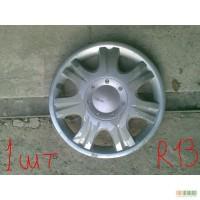 Колпаки автомобильные R13-R14