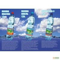 Продам минеральную воду Поляна Квасова, Поляна Купель. Недорого