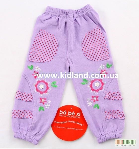 Детская одежда оптом черкасская обл