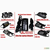 Зарядные устройства для ноутбуков, нетбуков и GPS - навигаторов (опт, розница)