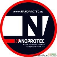 Nanoprotec Нанопротек присадка масло купить Винница Хмельницкий